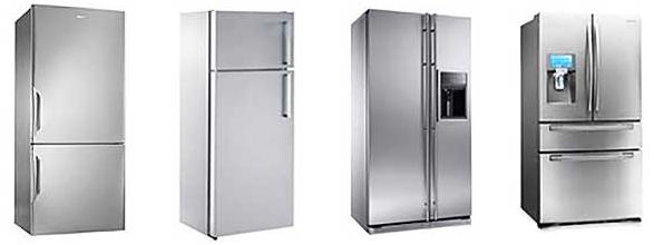 Видове хладилници